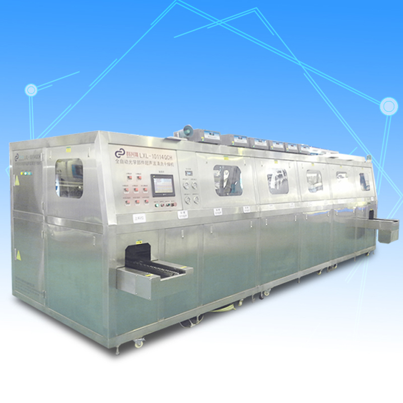 3D cover glass ultrasonic cleaning machine